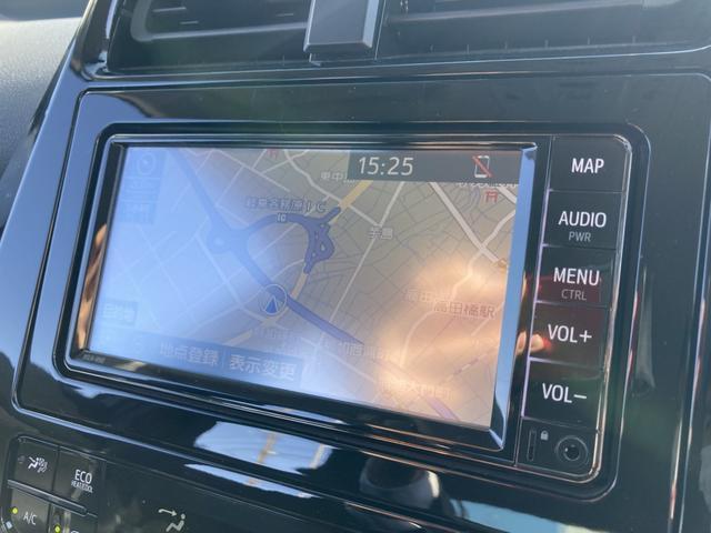 S セーフティセンス レーダークルーズ LEDヘッドライト オートハイビーム 純正メモリーナビ バックカメラ ETC スマートキー アイドリングストップ Bluetooth接続 電動格納ミラー(21枚目)