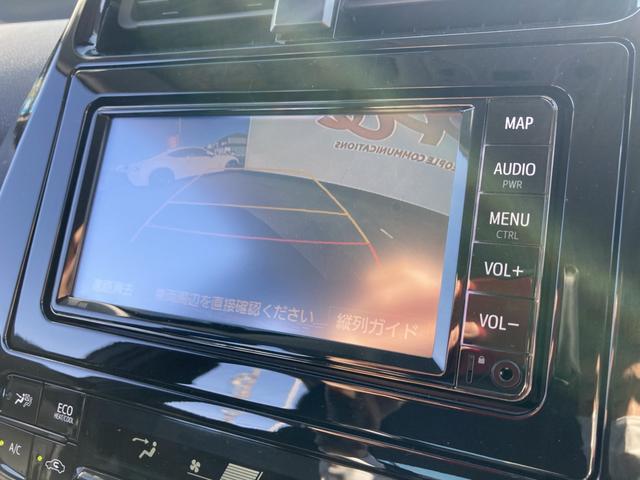 S セーフティセンス レーダークルーズ LEDヘッドライト オートハイビーム 純正メモリーナビ バックカメラ ETC スマートキー アイドリングストップ Bluetooth接続 電動格納ミラー(22枚目)