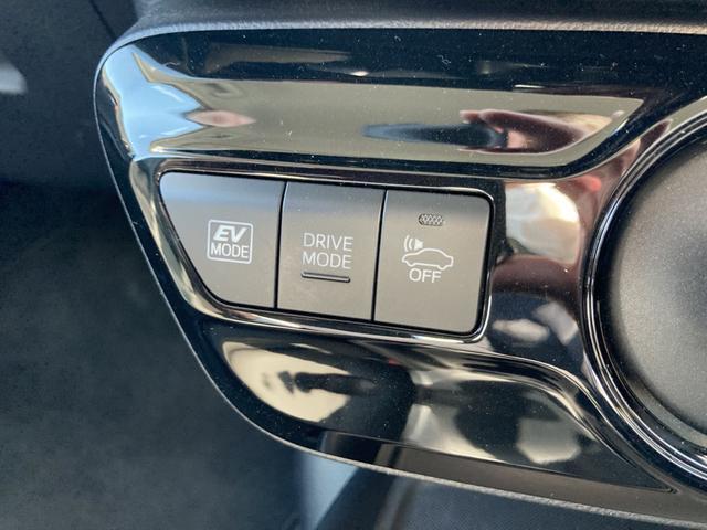 S セーフティセンス レーダークルーズ LEDヘッドライト オートハイビーム 純正メモリーナビ バックカメラ ETC スマートキー アイドリングストップ Bluetooth接続 電動格納ミラー(27枚目)