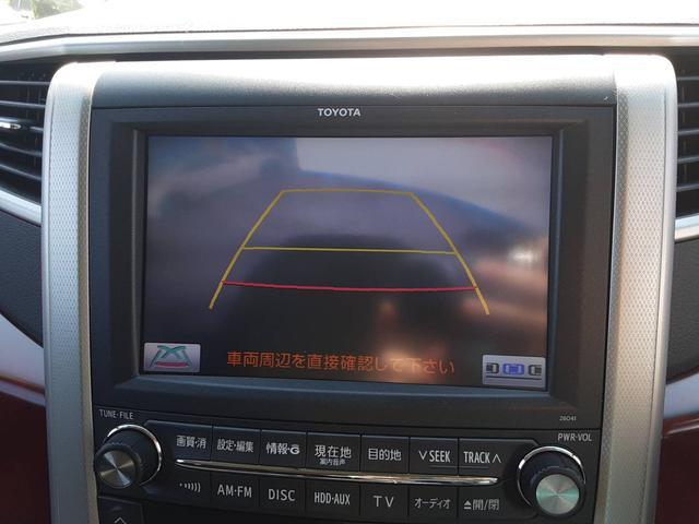 2.4Z 両側パワースライドドア 純正HDDナビ バックカメラ 後席モニター ETC HIDヘッドライト フォグランプ フルセグ DVD再生 スマートキー 電動格納ミラー(23枚目)