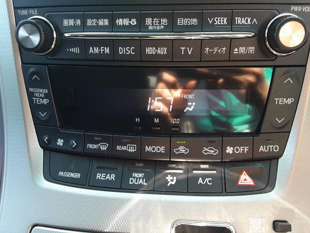 2.4Z 両側パワースライドドア 純正HDDナビ バックカメラ 後席モニター ETC HIDヘッドライト フォグランプ フルセグ DVD再生 スマートキー 電動格納ミラー(24枚目)