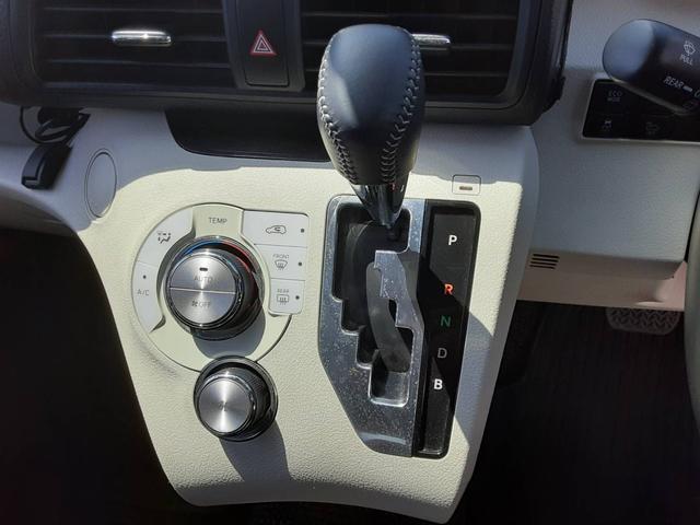 ハイブリッドG セーフティセンス 両側パワースライドドア シートヒーター 純正メモリーナビ バックカメラ LEDヘッドライト フォグランプ ETC フルセグ Bluetooth接続 スマートキー 電動格納ミラー(22枚目)