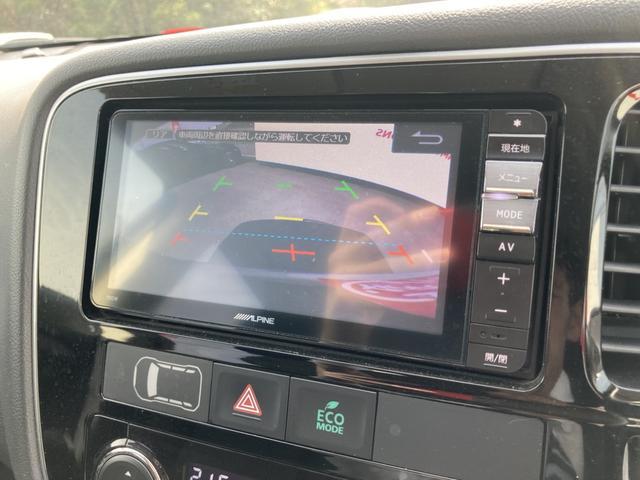 24Gセーフティパッケージ 衝突軽減ブレーキ レーンアシスト レーダークルーズ 4WD アルパイン後席モニター アルパインメモリーナビ バックカメラ LEDヘッドライト フォグランプ フルセグ Bluetooth接続(25枚目)