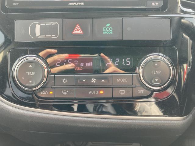 24Gセーフティパッケージ 衝突軽減ブレーキ レーンアシスト レーダークルーズ 4WD アルパイン後席モニター アルパインメモリーナビ バックカメラ LEDヘッドライト フォグランプ フルセグ Bluetooth接続(26枚目)