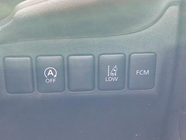 24Gセーフティパッケージ 衝突軽減ブレーキ レーンアシスト レーダークルーズ 4WD アルパイン後席モニター アルパインメモリーナビ バックカメラ LEDヘッドライト フォグランプ フルセグ Bluetooth接続(31枚目)