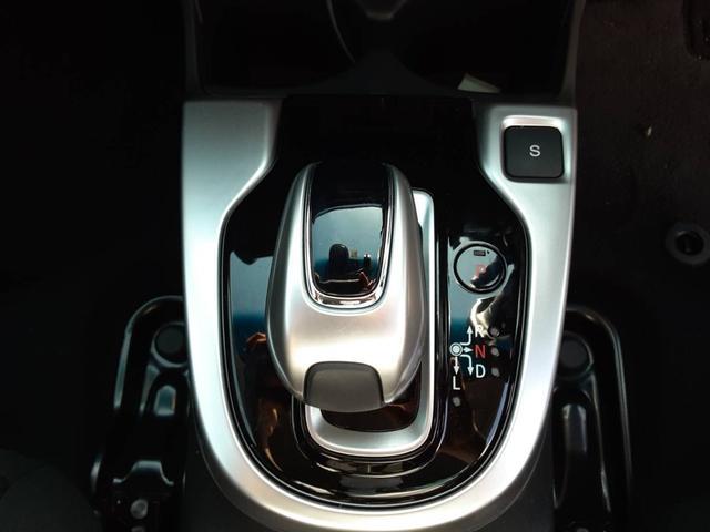 Fコンフォートエディション バックカメラ 純正メモリーナビ アダプティブクルーズコントロール ETC LEDヘッドライト 衝突軽減 シートヒーター スマートキー プッシュスタート(22枚目)