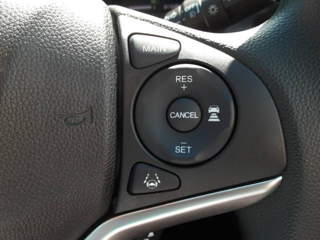 Fコンフォートエディション バックカメラ 純正メモリーナビ アダプティブクルーズコントロール ETC LEDヘッドライト 衝突軽減 シートヒーター スマートキー プッシュスタート(28枚目)