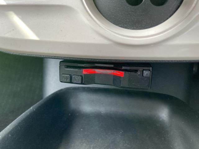 S セーフティセンス 社外メモリーナビ バックカメラ ETC LEDヘッドライト 地デジTV DVD再生 スマートキー 電動格納ミラー(29枚目)