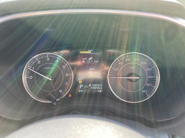 2.0i-Lアイサイト アイサイト BSM レーダークルーズ 社外メモリーナビ バックカメラ ETC パドルシフト LEDヘッドライト フォグランプ フルセグ DVD再生 Bluetooth接続 スマートキー 電動格納ミラー(20枚目)