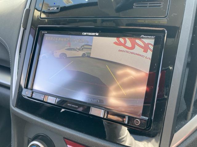 2.0i-Lアイサイト アイサイト BSM レーダークルーズ 社外メモリーナビ バックカメラ ETC パドルシフト LEDヘッドライト フォグランプ フルセグ DVD再生 Bluetooth接続 スマートキー 電動格納ミラー(22枚目)