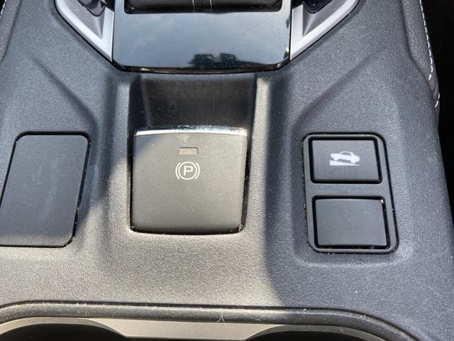 2.0i-Lアイサイト アイサイト BSM レーダークルーズ 社外メモリーナビ バックカメラ ETC パドルシフト LEDヘッドライト フォグランプ フルセグ DVD再生 Bluetooth接続 スマートキー 電動格納ミラー(29枚目)