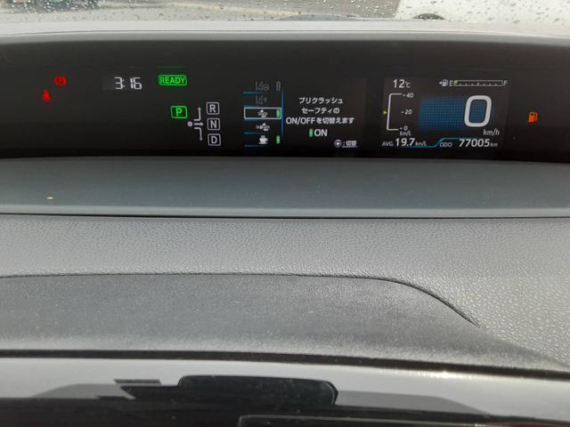 Sツーリングセレクション セーフティセンス レーダークルーズ 純正メモリーナビ バックカメラ 合成革シート シートヒーター オートハイビーム LEDヘッドライト ETC フルセグ Bluetooth接続 スマートキー アイスト(20枚目)
