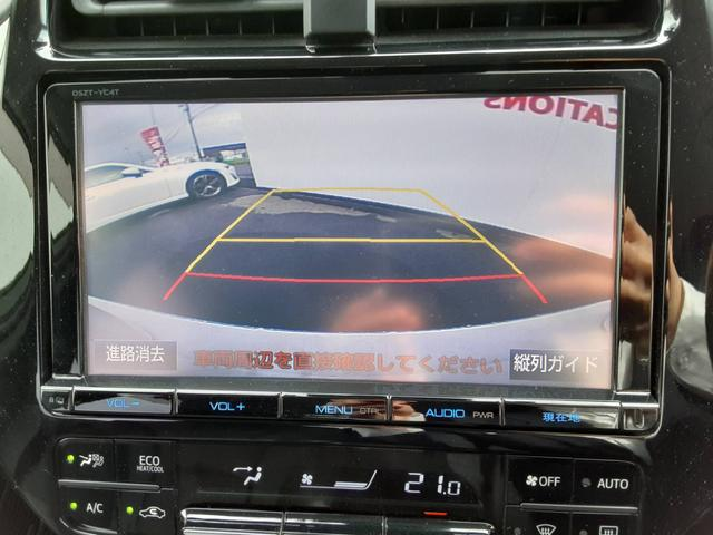 Sツーリングセレクション セーフティセンス レーダークルーズ 純正メモリーナビ バックカメラ 合成革シート シートヒーター オートハイビーム LEDヘッドライト ETC フルセグ Bluetooth接続 スマートキー アイスト(22枚目)