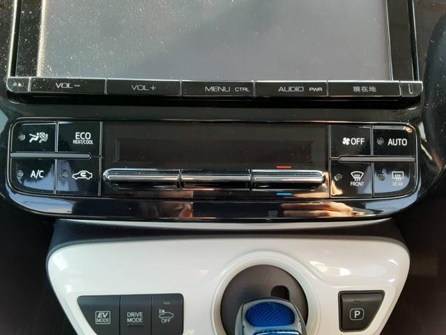 Sツーリングセレクション セーフティセンス レーダークルーズ 純正メモリーナビ バックカメラ 合成革シート シートヒーター オートハイビーム LEDヘッドライト ETC フルセグ Bluetooth接続 スマートキー アイスト(23枚目)