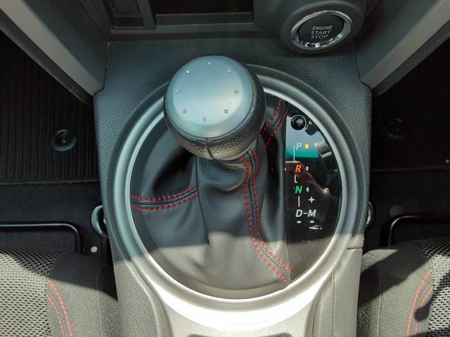 S 社外メモリーナビ バックカメラ HIDヘッドライト ETC スマートキー パドルシフト フォグランプ フルセグ DVD再生 Bluetooth接続 電動格納ミラー(19枚目)