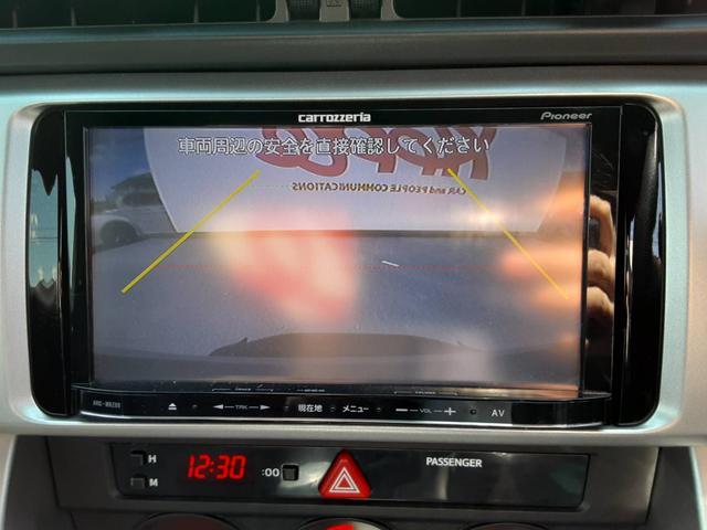 S 社外メモリーナビ バックカメラ HIDヘッドライト ETC スマートキー パドルシフト フォグランプ フルセグ DVD再生 Bluetooth接続 電動格納ミラー(22枚目)