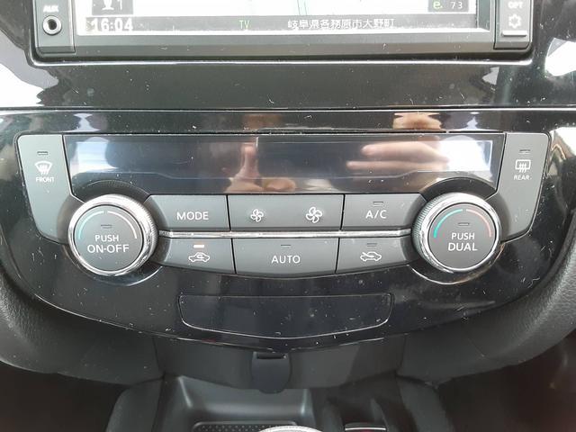20Xi ハイブリッド プロパイロット エマージェンシーブレーキ デジタルインナーミラー 全周囲カメラ 純正メモリーナビ 電動リアゲート LEDヘッドライト カプロンシート 障害物センサー フルセグ Bluetooth接続(23枚目)