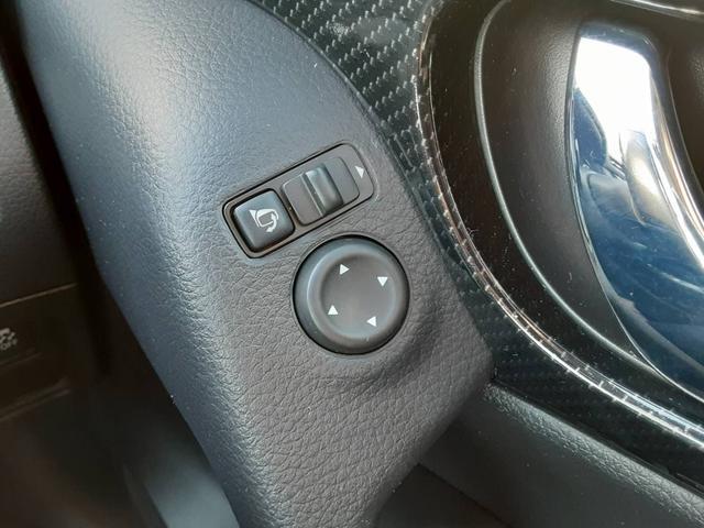 20Xi ハイブリッド プロパイロット エマージェンシーブレーキ デジタルインナーミラー 全周囲カメラ 純正メモリーナビ 電動リアゲート LEDヘッドライト カプロンシート 障害物センサー フルセグ Bluetooth接続(29枚目)