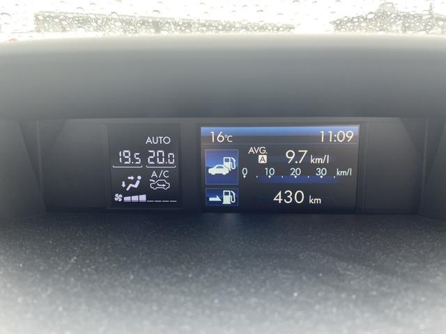 2.0i-L アイサイト アイサイト レーダークルーズ 社外メモリーナビ バックカメラ HIDヘッドライト パドルシフト アイドリングストップ ETC フルセグ DVD再生 Bluetooth接続 スマートキー 電動格納ミラー(23枚目)