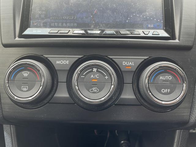 2.0i-L アイサイト アイサイト レーダークルーズ 社外メモリーナビ バックカメラ HIDヘッドライト パドルシフト アイドリングストップ ETC フルセグ DVD再生 Bluetooth接続 スマートキー 電動格納ミラー(24枚目)