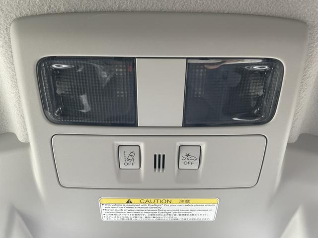 2.0i-L アイサイト アイサイト レーダークルーズ 社外メモリーナビ バックカメラ HIDヘッドライト パドルシフト アイドリングストップ ETC フルセグ DVD再生 Bluetooth接続 スマートキー 電動格納ミラー(29枚目)