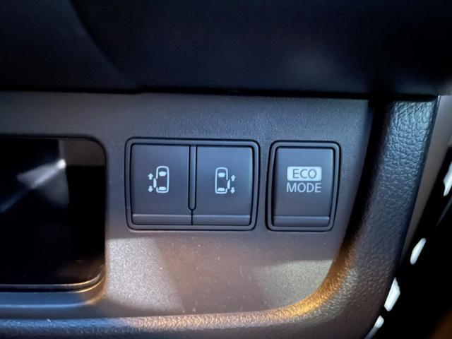 ライダー ブラックライン S-ハイブリッド 両側電動パワスラ クルーズコントロール 純正ナビ&フルセグ バックカメラ HIDヘッドライト スマートキー ETC プライバシーガラス Bluetooth(30枚目)