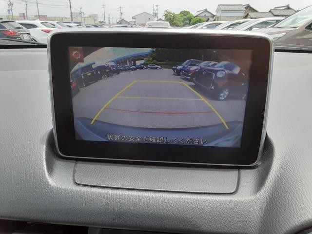 XD ツーリング Lパッケージ 衝突軽減 シートヒーター BSM パドルシフト アイドリングストップ 純正メモリーナビ バックカメラ LEDヘッドライト レーダークルーズ ハーフレザー フルセグ DVD再生 Bluetooth接続(24枚目)