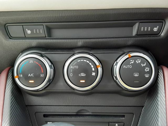 XD ツーリング Lパッケージ 衝突軽減 シートヒーター BSM パドルシフト アイドリングストップ 純正メモリーナビ バックカメラ LEDヘッドライト レーダークルーズ ハーフレザー フルセグ DVD再生 Bluetooth接続(25枚目)