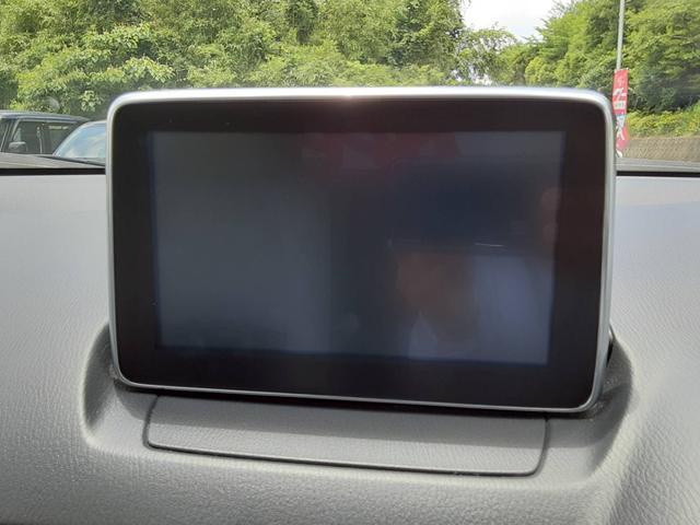 XD ツーリング Lパッケージ 衝突軽減 シートヒーター BSM パドルシフト アイドリングストップ 純正メモリーナビ バックカメラ LEDヘッドライト レーダークルーズ ハーフレザー フルセグ DVD再生 Bluetooth接続(34枚目)