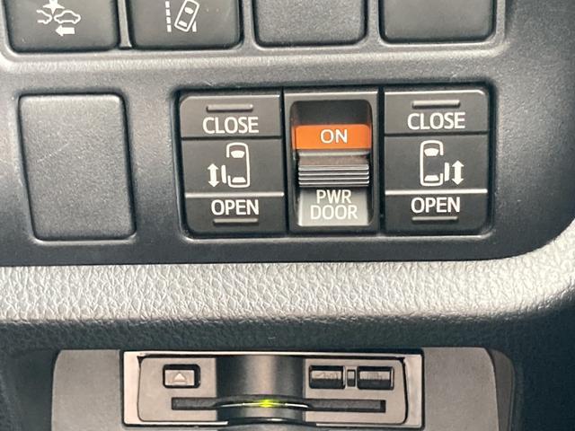 ハイブリッドX 後期型 セーフティセンス 7人乗 両側パワースライドドア メモリーナビ バックカメラ ETC LEDヘッド Bluetooth接続 クルーズコントロール オートハイビーム スマートキー 電動格納ミラー(33枚目)