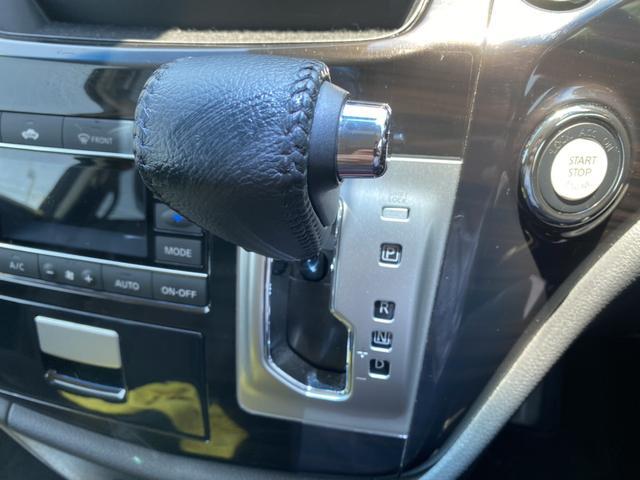 250ハイウェイスターS 衝突軽減ブレーキ レーンアシスト 両側パワースライドドア ハーフレザー 純正メモリーナビ バックカメラ ETC レーダークルーズ LEDヘッドライト フォグランプ Bluetooth接続 スマートキー(27枚目)
