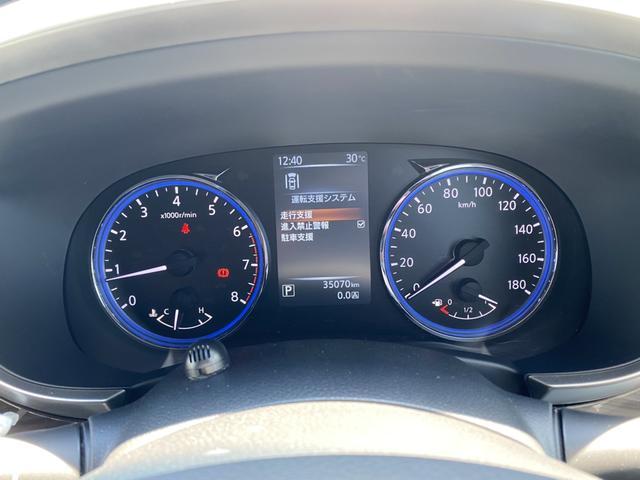 250ハイウェイスターS 衝突軽減ブレーキ レーンアシスト 両側パワースライドドア ハーフレザー 純正メモリーナビ バックカメラ ETC レーダークルーズ LEDヘッドライト フォグランプ Bluetooth接続 スマートキー(31枚目)