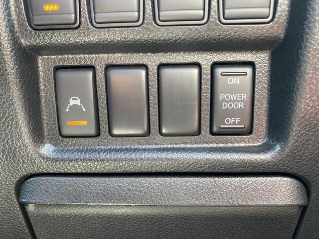 250ハイウェイスターS 衝突軽減ブレーキ レーンアシスト 両側パワースライドドア ハーフレザー 純正メモリーナビ バックカメラ ETC レーダークルーズ LEDヘッドライト フォグランプ Bluetooth接続 スマートキー(33枚目)