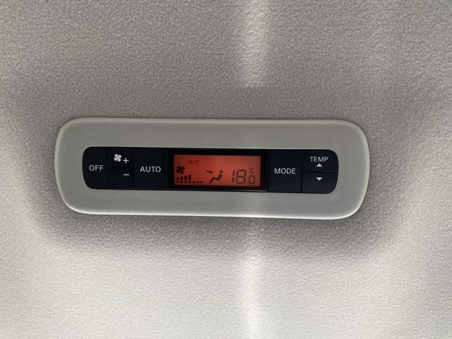 250ハイウェイスターS 衝突軽減ブレーキ レーンアシスト 両側パワースライドドア ハーフレザー 純正メモリーナビ バックカメラ ETC レーダークルーズ LEDヘッドライト フォグランプ Bluetooth接続 スマートキー(35枚目)