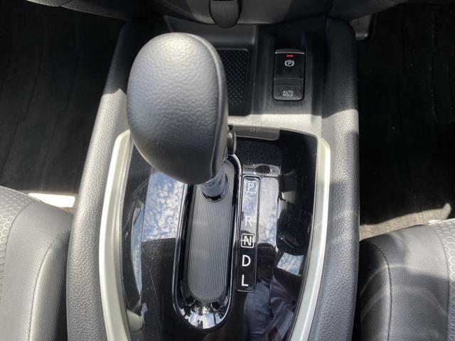 20Xi 4WD プロパイロット エマージェンシーブレーキ カプロンシート デジタルルームミラー 純正ナビ 電動リアゲート クルーズコントロール アイスト 障害物センサー 全周囲カメラ Bluetooth(28枚目)