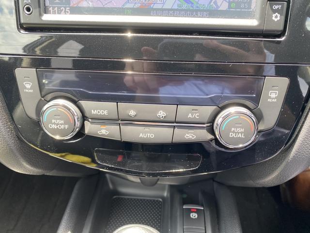 20Xi 4WD プロパイロット エマージェンシーブレーキ カプロンシート デジタルルームミラー 純正ナビ 電動リアゲート クルーズコントロール アイスト 障害物センサー 全周囲カメラ Bluetooth(29枚目)