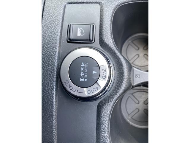 20Xi 4WD プロパイロット エマージェンシーブレーキ カプロンシート デジタルルームミラー 純正ナビ 電動リアゲート クルーズコントロール アイスト 障害物センサー 全周囲カメラ Bluetooth(35枚目)