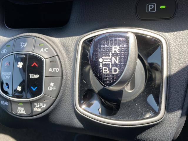 ハイブリッドX セーフティセンス 両側パワースライドドア レーダークルーズ 純正メモリーナビ バックカメラ オートハイビーム ETC LEDヘッドライト ワンセグ Bluetooth接続 スマートキー 電動格納ミラー(24枚目)