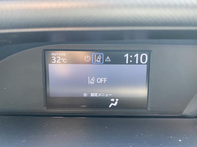 ハイブリッドX セーフティセンス 両側パワースライドドア レーダークルーズ 純正メモリーナビ バックカメラ オートハイビーム ETC LEDヘッドライト ワンセグ Bluetooth接続 スマートキー 電動格納ミラー(25枚目)
