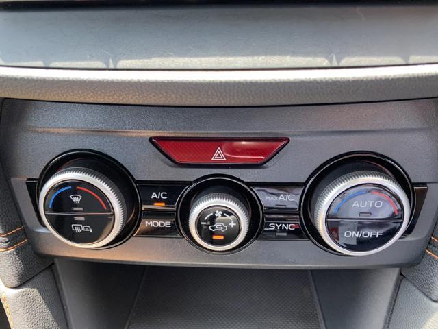 2.0i-L アイサイト 4WD アイサイト 社外メモリーナビ バックカメラ LEDヘッドライト 障害物センサー ETC フォグランプ ワンセグ DVD再生 Bluetooth接続 スマートキー アイスト 電動格納ミラー(27枚目)