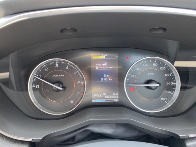 2.0i-L アイサイト 4WD アイサイト 社外メモリーナビ バックカメラ LEDヘッドライト 障害物センサー ETC フォグランプ ワンセグ DVD再生 Bluetooth接続 スマートキー アイスト 電動格納ミラー(36枚目)