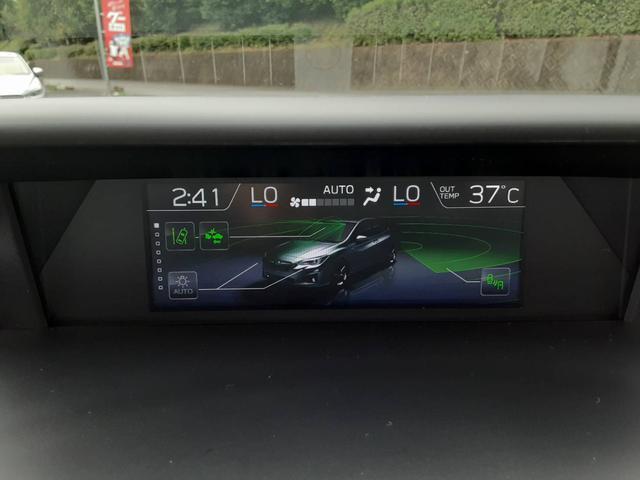 2.0i-S アイサイト AWD アイサイト BSM 純正メモリーナビ バックカメラ LEDヘッドライト パドルシフト ETC パワーシート フルセグ Bluetooth接続 DVD再生 スマートキー アイスト 電動格納ミラー(33枚目)