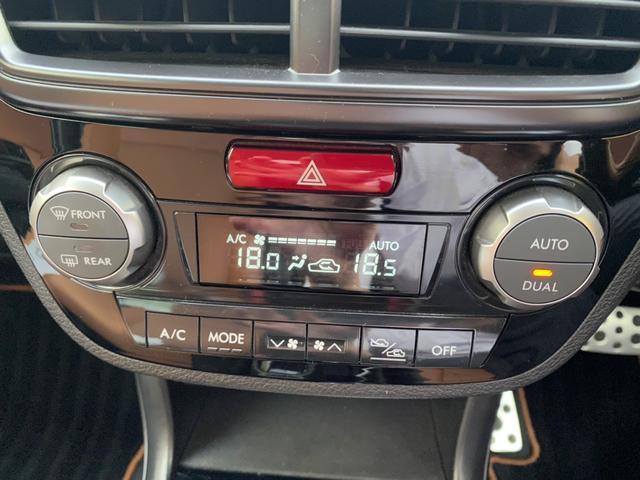 2.5iアイサイト AWD アイサイト クルーズコントロール 純正メモリーナビ バックカメラ シートヒーター ETC ハーフレザー HIDヘッド パワーシート 障害物センサー パドルシフト Bluetooth DVD再生(30枚目)