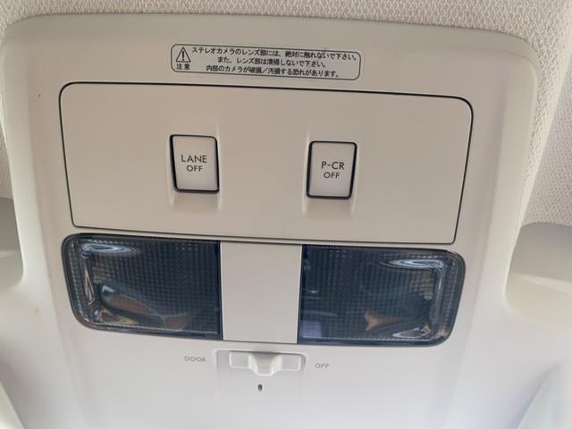 2.5iアイサイト AWD アイサイト クルーズコントロール 純正メモリーナビ バックカメラ シートヒーター ETC ハーフレザー HIDヘッド パワーシート 障害物センサー パドルシフト Bluetooth DVD再生(38枚目)