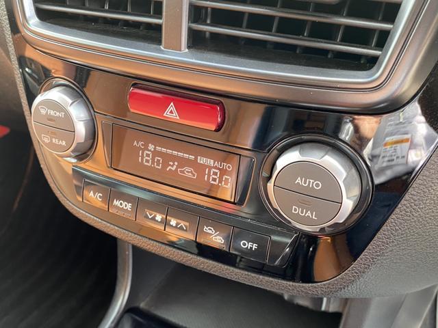 2.5iアイサイト アイサイト AWD バックカメラ 純正メモリーナビ シートヒーター パワーシート ETC クルーズコントロール HIDヘッドライト パドルシフト ハーフレザー フルセグ DVD再生 Bluetooth(27枚目)