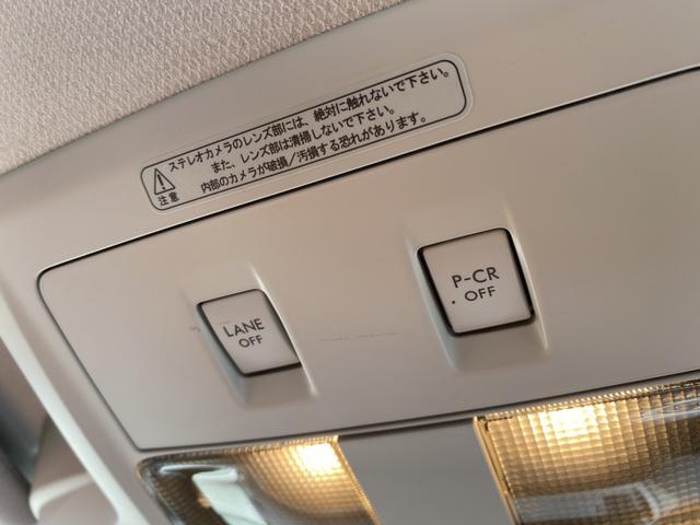 2.5iアイサイト アイサイト AWD バックカメラ 純正メモリーナビ シートヒーター パワーシート ETC クルーズコントロール HIDヘッドライト パドルシフト ハーフレザー フルセグ DVD再生 Bluetooth(37枚目)