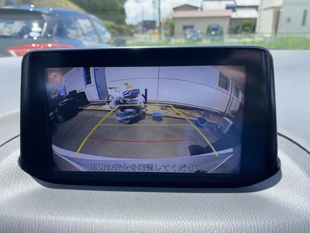 15S プロアクティブ 6MT BOSEサウンド シティーブレーキ マツダコネクト バックカメラ ETC LEDヘッド BSM レーンアシスト アイドリングストップ フルセグ DVD再生 Bluetooth スマートキー(28枚目)