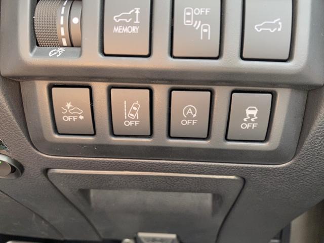 リミテッド AWD 衝突軽減ブレーキ レーダークルーズ レーンアシスト BSM 電動リアゲート 革シート シートヒーター 純正ナビ Bカメラ ETC パワーシート パドルシフト LEDヘッド フォグ フルセグ(32枚目)