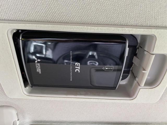 15XD プロアクティブ ディーゼル 衝突軽減ブレーキ レーンアシスト マツダコネクト バックカメラ BSM 障害物センサー クルーズコントロール LEDヘッド ETC フルセグ DVD再生 Bluetooth パドルシフト(32枚目)