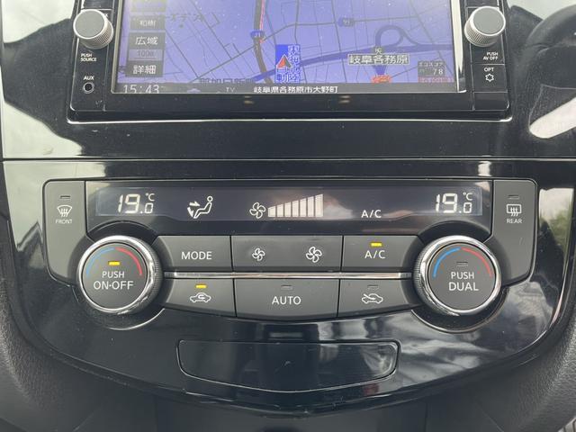 20Xi ハイブリッド プロパイロット 4WD エマージェンシーブレーキ 純正メモリーナビ アラウンドビュー バックカメラ 電動リアゲート LEDヘッドライト フルセグ DVD再生 Bluetooth サイドミラーヒーター(26枚目)